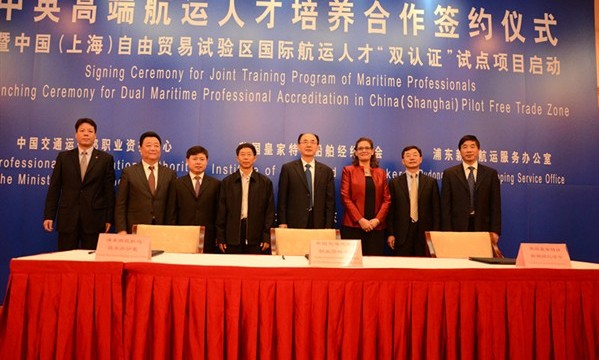 ICS recognised as strategic partner by China's Ministry of Transport