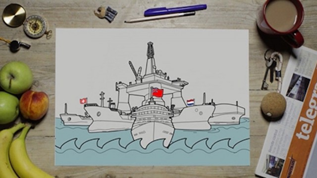 Nautilus launches maritime animation