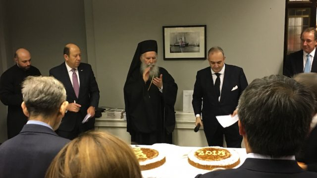 Greek Shipping Cooperation Committee Vasilopita ceremony